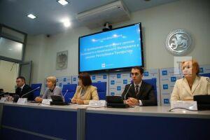 Татарстанским школьникам о безопасном Интернете расскажут Митясик и Интернешка