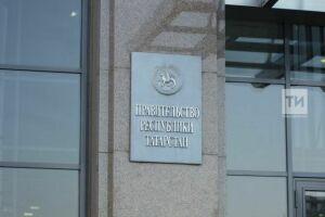 Правительство Татарстана заинтересовалось проектом Hyperloop