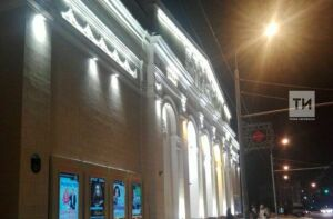 Фасады Татарской филармонии в Казани украсила новая архитектурная подсветка
