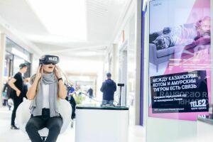 Татарстанцы виртуально путешествуют по Якутии