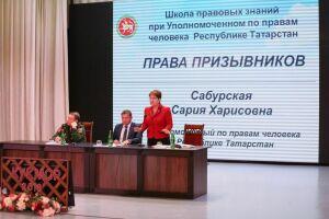 Сабурская рассказала призывникам Татарстана о способах профилактики нарушения их прав