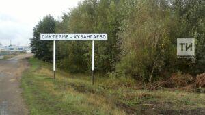 Спасский и Алькеевский районы соединила новая автодорога