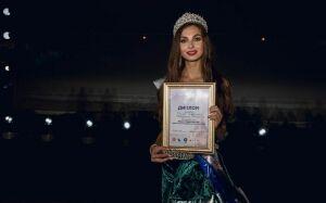 Студентка из Казани завоевала титул «Мисс студенчество ПФО»