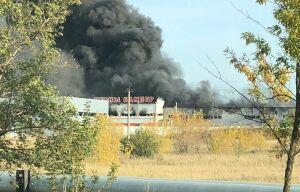 Площадь пожара на челнинском предприятии больше тысячи квадратных метров