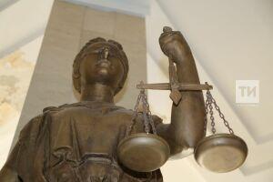В Татарстане хотят разрешить подавать обращения в Конституционный суд РТ в электронном виде