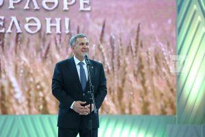 Президент РТ: «Сельское население – наша опора, мы его и дальше будем поддерживать»