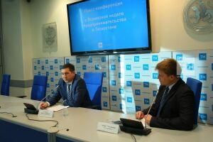 Татарстан удвоит долю малого бизнеса в экономике