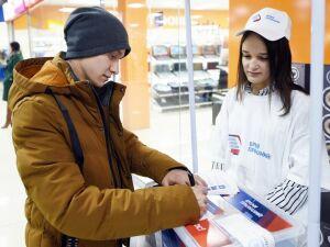 В Нижнекамске добровольцы собирают в торговых центрах голоса для «Бегишево»