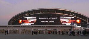 Игроки «АкБарса» и«Рубина» поддержали мероприятия, посвященные Всемирному дню памяти жертв ДТП