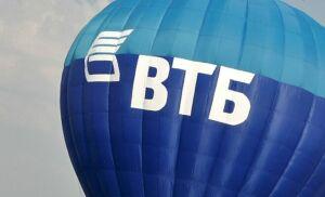 ВТБ удвоил выдачи кредитных продуктов через контакт-центр