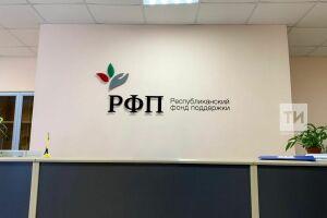РФП предложил выплатить 378 вкладчикам «ТФБ Финанс» компенсацию на сумму 189 млн рублей