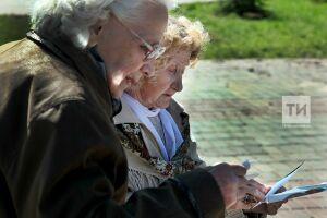 Работающие пенсионеры РТ с августа получают повышенную страховую пенсию