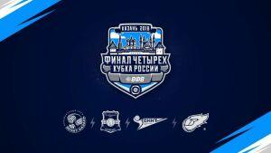 «Зенит-Казань» разработал логотип «Финала четырех» Кубка России по волейболу