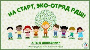 Школьники Татарстана могут поучаствовать вовсероссийском экологическом конкурсе