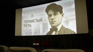 На «Ленфильме» представили татарстанский фильм «Тернистый путь»