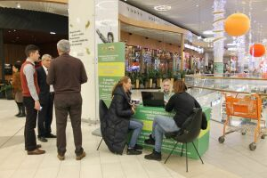 Жители Казани узнали о своих долгах в городском ТЦ