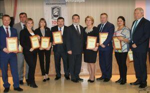 В Менделеевске наградили активистов и ветеранов в честь столетия Профсоюза химиков России