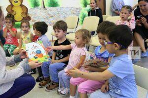 В Стратегию-2030 в РТ добавлена новая цель – 100% обеспечение местами в детсадах детей до 3 лет