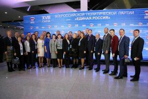 «Единороссы» Татарстана выступили за упрощение процедуры выборов депутатов сельских поселений