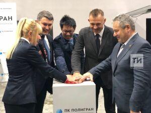 ВВысокогорском районе вдвое расширили производство отечественных композитов