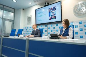ВСтратегию-2030 внесли новое направление «Цифровая экономика»