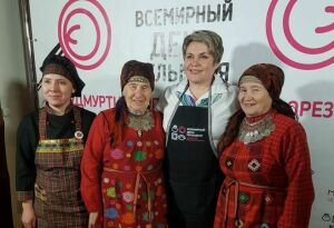 В Удмуртии стартовал фестиваль «Всемирный день пельменя»