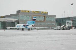 Международный аэропорт в Казани закрыт из-за аварии частного самолета