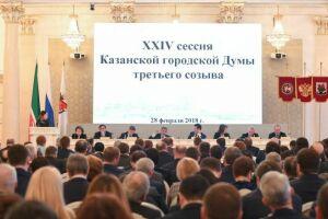 Президенту РТ показалась низкой доля МСБ в валовом территориальном продукте Казани