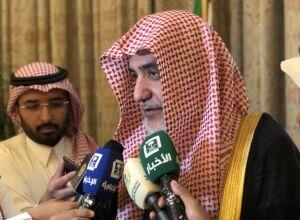 Министр религиозных дел Саудовской Аравии планирует посетить Казань