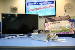 «Татмедиа» разыграло телевизор и цифровые фотоаппараты среди самых активных подписчиков