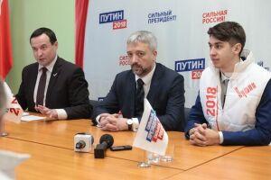 Примаков обсудил сволонтерами татарстанского избирательного штаба Путина внешнюю политику России