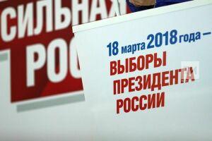 Во время выборов в РТ будет работать центр реагирования на нештатные ситуации