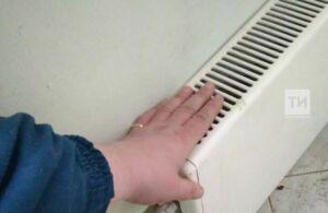 В дома казанцев вернулось тепло, которое было отключено из-за ЧП с обрушившейся стеной котельной