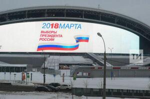 В Татарстане открылись участки для голосования на выборах Президента России