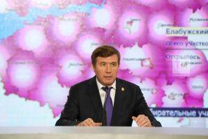 Глава ЦИК РТ: Выборы пройдут открыто и при неукоснительном соблюдении законодательства