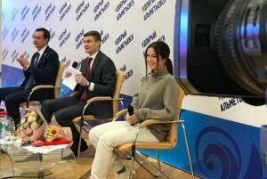Певица Нюша проголосовала за кандидата в Президенты России в Альметьевске