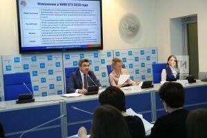 В Татарстане ОГЭ по русскому языку сдадут более 36 тыс. девятиклассников