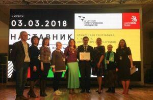 На конкурсе ПФО «Лучшие практики наставничества» РТ стала призером в трех номинациях из пяти