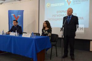 ВКазани начал работу ситуационный центр «Выборы-2018»