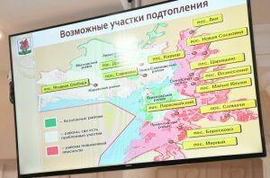 Более 300 домов Казани находятся в зоне риска подтопления во время паводка