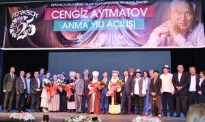 В Анкаре открыли Год Чингиза Айтматова