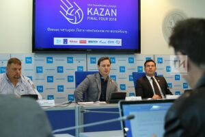 Взнос казанского «Зенита» на проведение «Финала четырех» Лиги чемпионов составил 250 тыс. евро