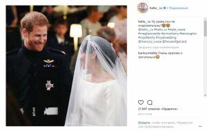 Стала известна стоимость свадьбы принца Гарри и актрисы Меган Маркл