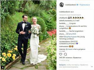 Звезда «Гарри Поттера» Мэттью Льюис тайно сыграл свадьбу