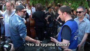 Охранник не узнал Бориса Гребенщикова на концерте «Аквариума»