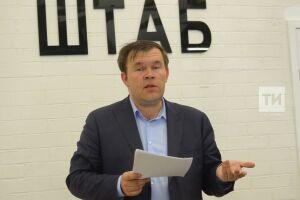 Льготный проездной и жилье молодым: в Казани корректировали молодежную политику