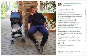После слухов о разводе Кержаков показался в роли примерного отца