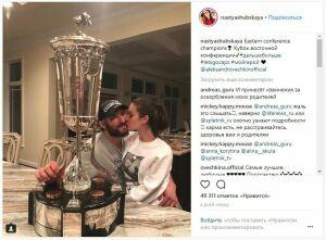 Ребенок Овечкина и Шубской появится на свет в США