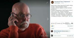 Скончался актер театра «Современник» Юрий Рашкин