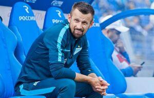 Сергей Семак стал главным тренером петербургского «Зенита»